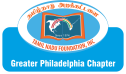 TNF USA - Philadelphia Chapter